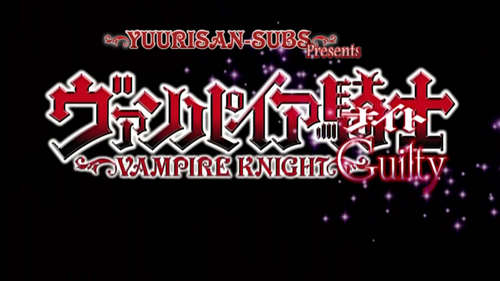 Vampire Knight Guilty. Just because I thought the ending was stupid. I enjoyed and loved it until the end. I guess I'm just weird for being ashamed of it.