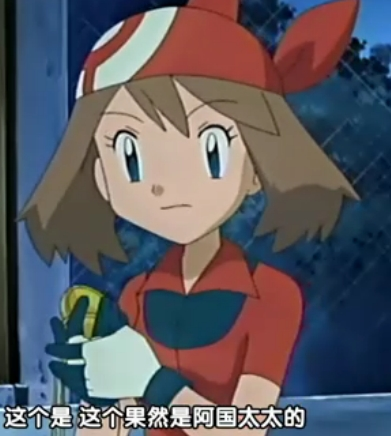 Haruka-chan from Pokemon..it doesn't look it but she does eat a lot..especially when it comes to ramen!