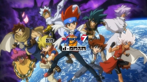 The characters are nice, the epic battles, the EPIC special moves, the BEYS!!(In the anime) My fav characters are the Legend Bladers!!!! One of them is in my icon.........if bạn wanna know who they are,comment.. =D