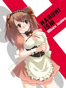 Mikuru Asahina from Haruhi :)