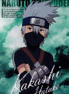Kakashi, the stuff we could do *Starts to day-dream*