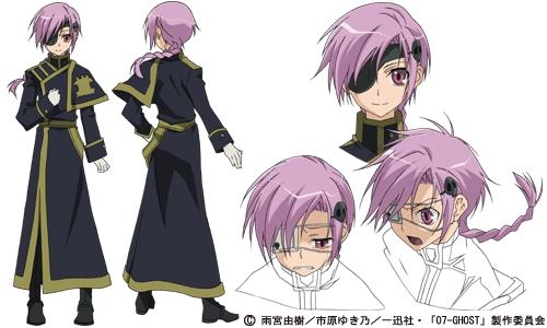 Kuroyuri from 07 Ghost