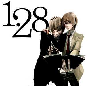My favourite weapon is the Death Note. :P