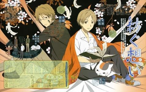 This is Natori Shuuichi from Natsume Yuujinchou...