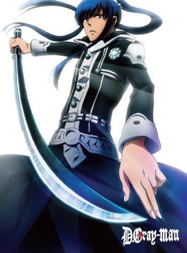 Alviss, Kuroko and Jellal is telah diposkan so i will post Yuu Kanda instead...