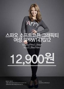 HyoYeon....