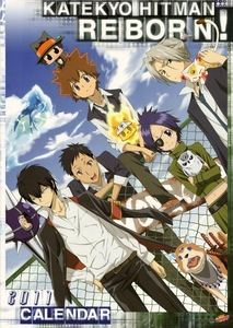 I can't choose between: Katekyo Hitman Reborn! (So I could 가입하기 the Vongola Famiglia~ ), Fairy Tail (I want to have magic and 가입하기 the Fairy Tail Guild! ^^) and Soul Eater (I want to be a meister! :D)