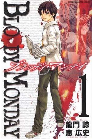 Bloody Monday and Katekyo Hitman Reborn