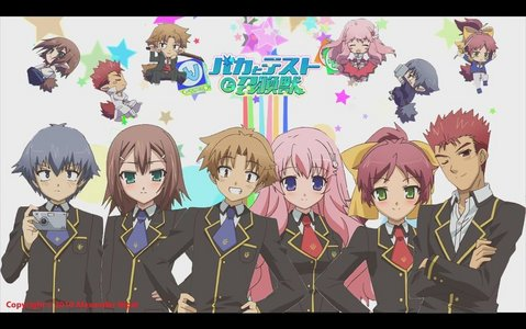 BAKA AND TEST i have a lot of anime worlds i'll like to live in but baka and test seems well salama compared to the crazy, violent , killing anime i usually watch... ..........its also super funny :3