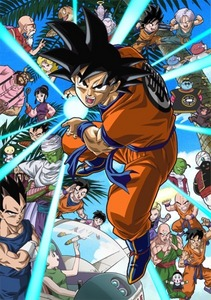 Goku of course. And all the other Saiyans