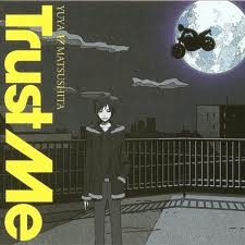 trust me durarara is the most awesome song i've heard
