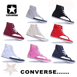 The answer is yes. Converse All Star Chuck Taylor women's slippers. I have been amazed by the novel design also nice colors.There are some newest styles of Converse shoes at this site www.nikejordanshoes88.com