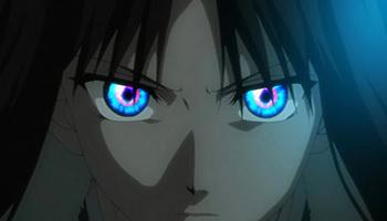 Shiki's Mystic Eyes of Death Perception