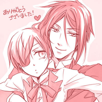 Ive always wanted to tell my crush I like him Ive always wanted to be able to speak every language without learning Ive always wanted to learn martial arts and practice them on my ex-boyfriend Ive always wanted to do exactly what Sebastian Michaelis could do......(*^*) Ive always wanted to not be so mean to the dorks at my school (its hard to turn off swag XD) Ive always wanted to be the master of RANDOMNESS!!!!