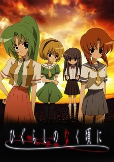Higurashi its 더 많이 psychopathic killer and sentimental than horror and romance