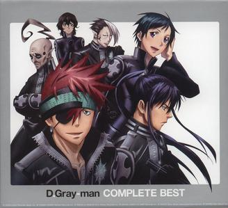 D. Gray-man! because im not satisfy in the ending of the anime.....i know that the manga is still publishing but i want it to be animated.....so another season please!