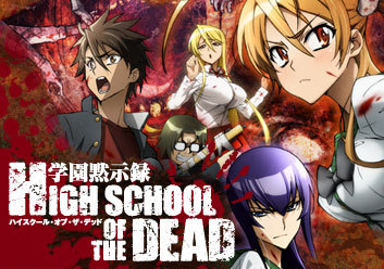 Highschool of the dead  it really needs a second season!!!