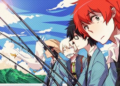fishing! ;)
