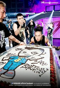 HAPPY B-DAY (picture: Taeyang's b-day cake)