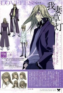 Really? No Soubi Agatsuma in sight? I am disappoint people, very disappoint. Soubi has to be the best dude with long hair ever. :D