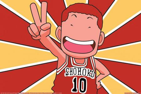 sakuragi hanamichi from slam dnuk likes to showoff