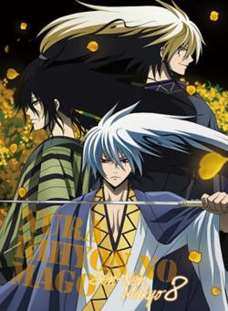 Nura Rikuo,Nura Rihan,and Ojie-san(Rikuo's grandfather)