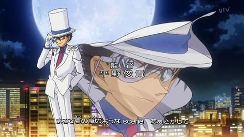 Kaitou Kid! He can get away with anything! Not even Conan(Shinchi/Jimmy) can catch him! XD