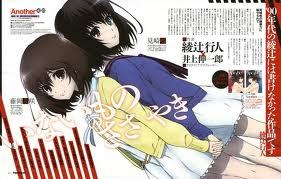 Mei and Misaki from Another.