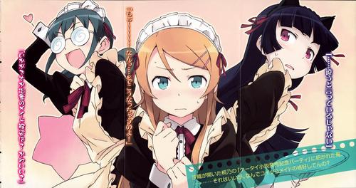 from left to right : Saori vageena, Kirino and Kuroneko from Ore no imouto :3
