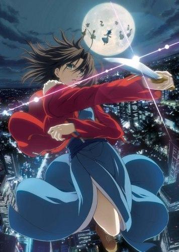 Shiki from Kara no Kyoukai; she had a detik personality that actually WAS male...