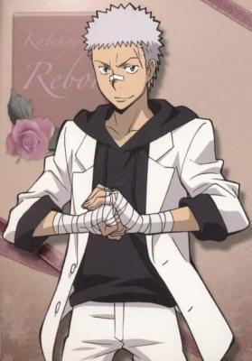 Sasagawa Ryohei-kun from KHR!<3