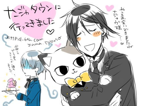 I saw this pic....and thought it was really cute.....so I Опубликовано it... Here Ты go.....a Sebastian Hugging a kitty plushie. And as Ты can see, it even has Yana Toboso's signature in it.