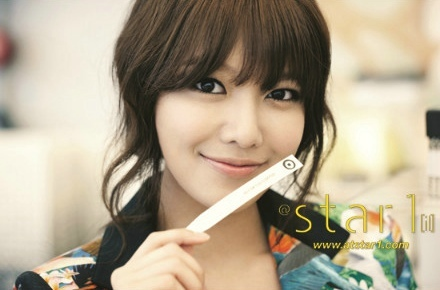 Sooyoung :)
