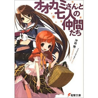 post an anime version of little red riding hood anime
