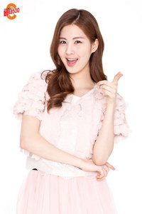 Seohyun in roze :)