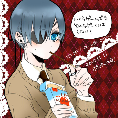 Personality Wise: Ciel Phantomhive Looks: Rue from THG