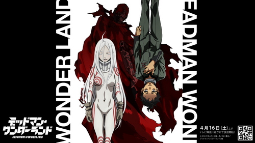 Deadman wonderland is awesome! I don't know if its horror but it has alot of blood lol