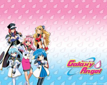 Galaxy Angel!~