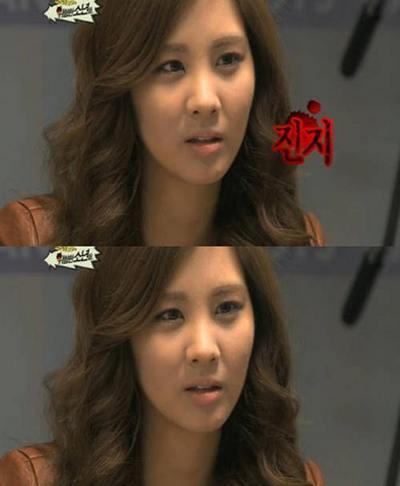 Seohyun is really angry