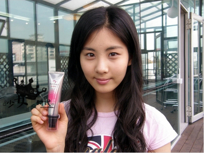 Maknae Seohyun without makeup :)
