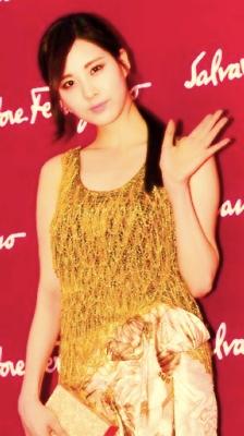 Seohyun in merah jambu Lipstic