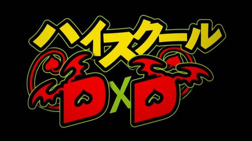 Highschool DXD