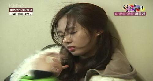 my fave member Yuri:)