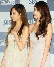 YoonHyun!! so cuuute ^^