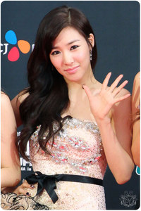 Mine is Tiffany<3