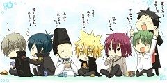 The 1st Generation Vongola guardians~ <3