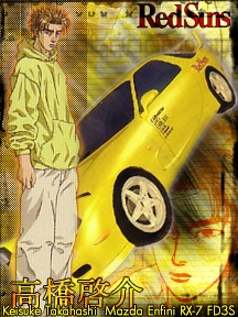 That's an easy one! I'd have Keisuke Takahashi's Car the FD (Mazda RX-7)