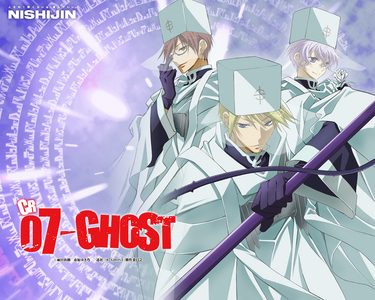 07 Ghost. Hope this helps. ^_^