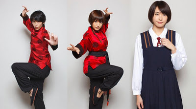 Do bạn guys know about the Live Ranma 1/2 in Nhật Bản that comes out this month?!