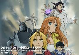 the new FMA movie fanclub